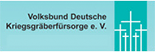 Volksbund Deutsche Kriegsgräberfürsorge e.V.